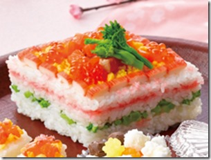 サーモンの押し寿司