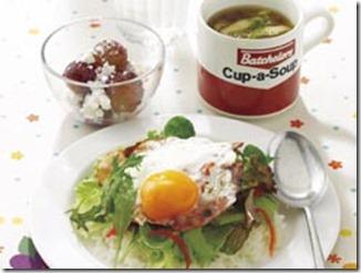 洋風サラダごはんの朝ごはん