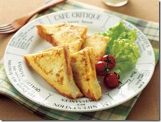 ハムとチーズのフレンチホットサンド
