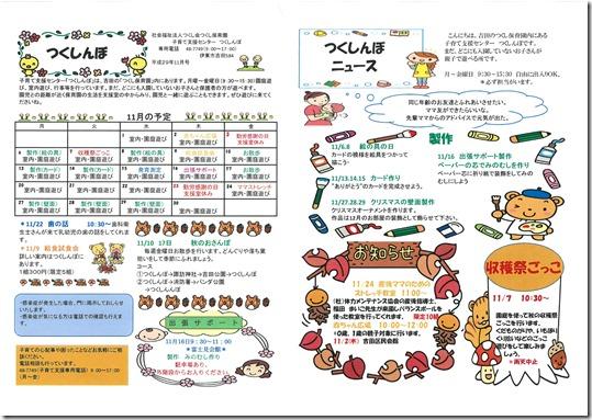 KM_C554e-20171029132411