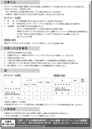 KM_C554e-20180623160414