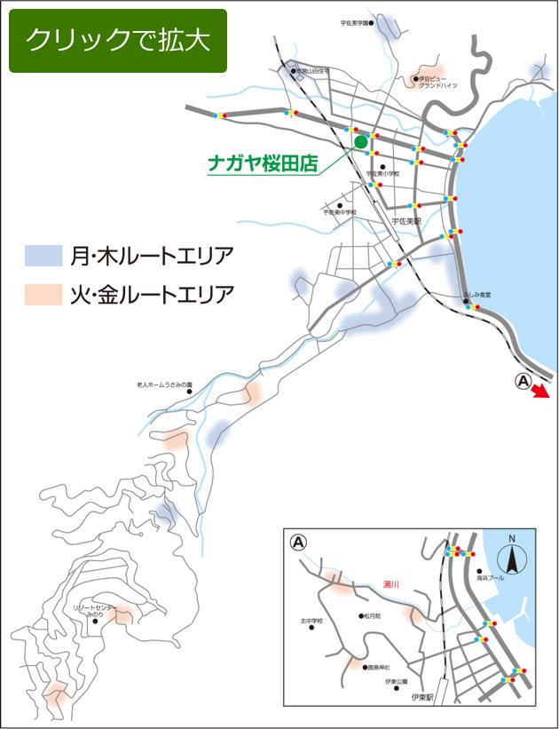 移動スーパーとくし丸:鎌田地区ルートエリア