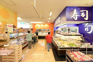 八幡野店(伊豆高原)