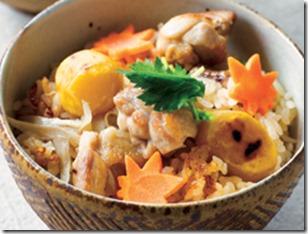 鶏と秋野菜の炊き込みご飯